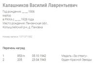 http://images.vfl.ru/ii/1520438799/e45a4ac7/20862490_s.png