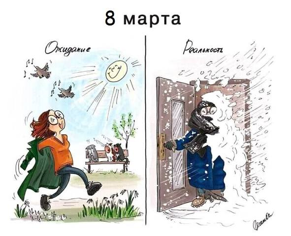 http://images.vfl.ru/ii/1520445375/1a0df007/20864082_m.jpg