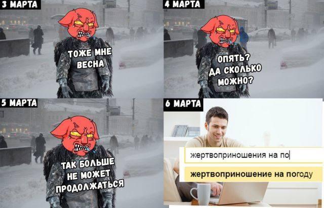 http://images.vfl.ru/ii/1520445375/ebdc5373/20864083_m.jpg