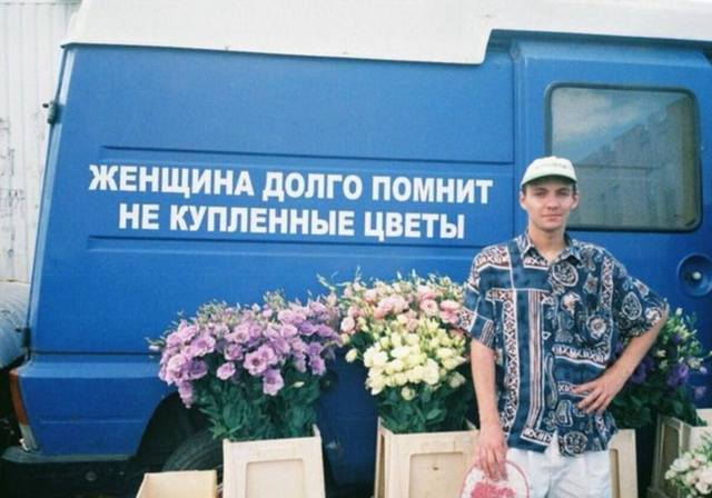 http://images.vfl.ru/ii/1520447851/c38dbe72/20864715_m.jpg