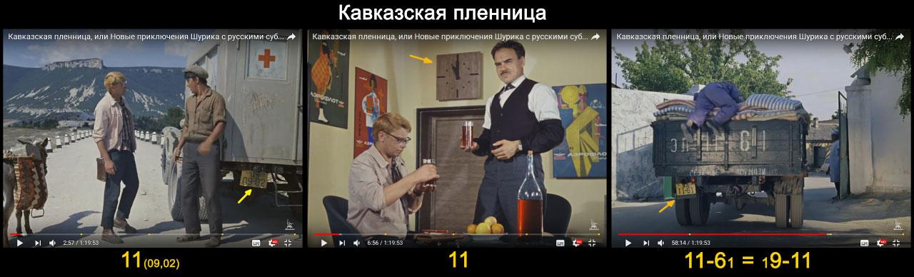 http://images.vfl.ru/ii/1520457589/bc009694/20866418.jpg