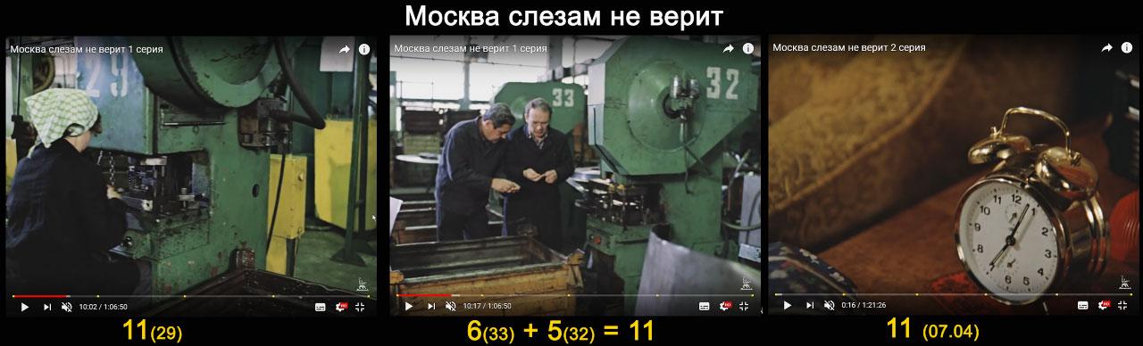 http://images.vfl.ru/ii/1520457891/d3634614/20866458.jpg