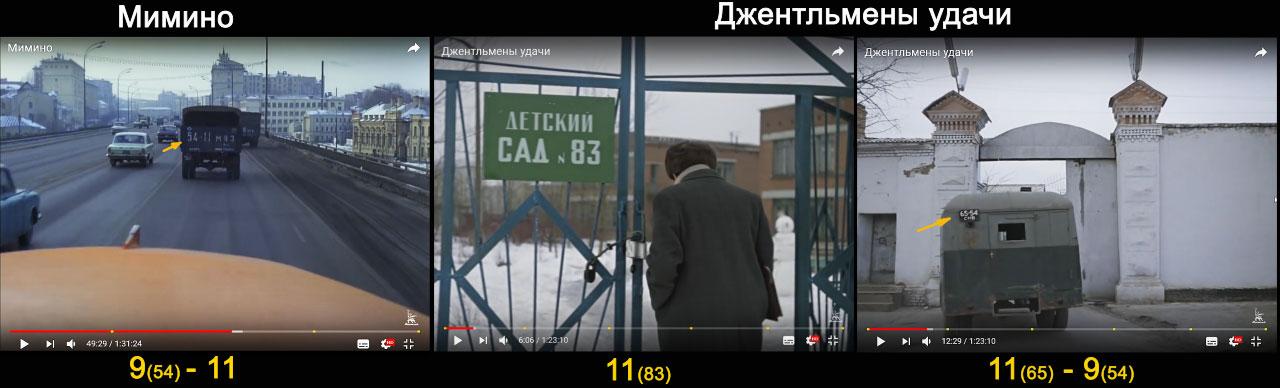 http://images.vfl.ru/ii/1520458888/0f934dd6/20866615.jpg