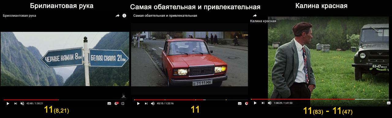 http://images.vfl.ru/ii/1520458996/f21a6ff5/20866644.jpg