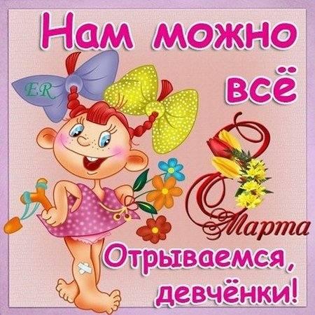 http://images.vfl.ru/ii/1520494710/e4204b72/20869443_m.jpg