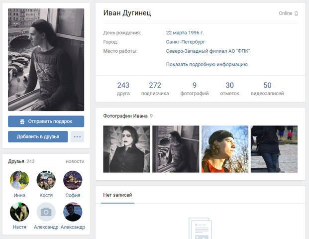 http://images.vfl.ru/ii/1520499191/288ba430/20870288_m.jpg