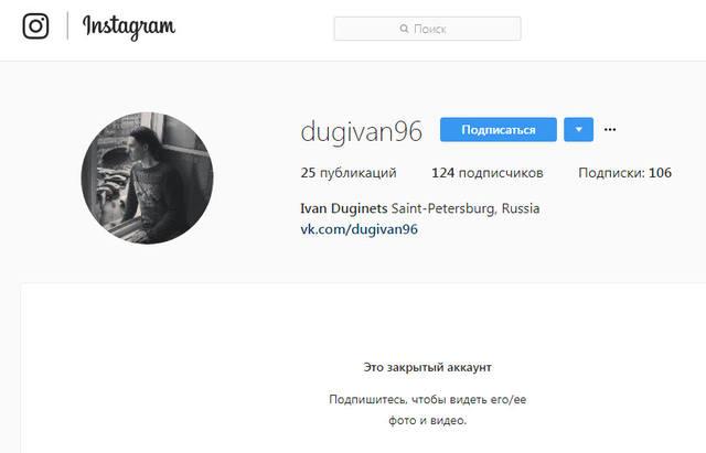 http://images.vfl.ru/ii/1520499631/824eeaed/20870350_m.jpg
