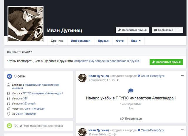 http://images.vfl.ru/ii/1520504871/cff9d167/20871220_m.jpg