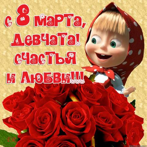 http://images.vfl.ru/ii/1520507903/99387163/20871680_m.jpg