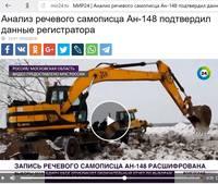 http://images.vfl.ru/ii/1520521135/a1c51a7b/20873798_s.jpg