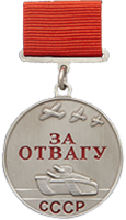 http://images.vfl.ru/ii/1520522057/fbced195/20873923_s.png