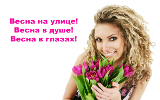 http://images.vfl.ru/ii/1520538408/acf7b8fc/20876672.png
