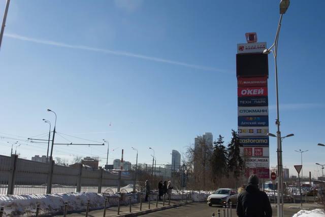 http://images.vfl.ru/ii/1520594404/c107ce12/20882128_m.jpg