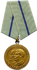 http://images.vfl.ru/ii/1520607451/f9784bb8/20885348_m.png