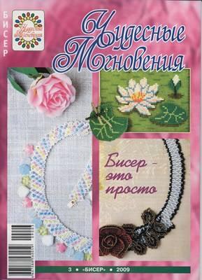 http://images.vfl.ru/ii/1520612319/db7210d6/20886741_m.jpg