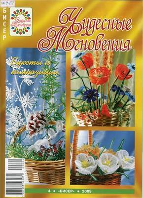 http://images.vfl.ru/ii/1520612440/d1930c78/20886789_m.jpg