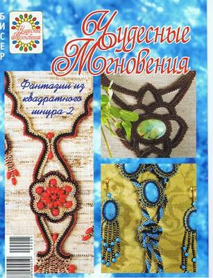 http://images.vfl.ru/ii/1520612523/ca6f5d98/20886800_m.jpg