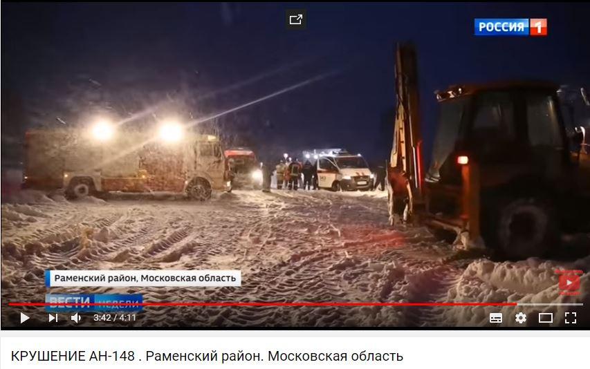 http://images.vfl.ru/ii/1520615477/6e243e8d/20887520.jpg