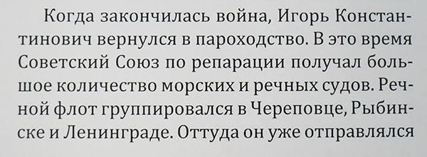 http://images.vfl.ru/ii/1520687872/284cc416/20900203_m.jpg