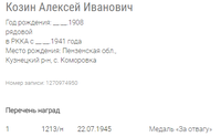 http://images.vfl.ru/ii/1520699847/51935a44/20903239_s.png
