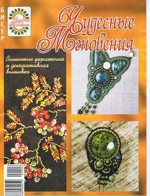 http://images.vfl.ru/ii/1520700523/8c49f482/20903424_m.jpg