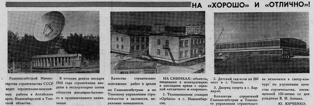 http://images.vfl.ru/ii/1520700827/3c351d62/20903498_m.jpg