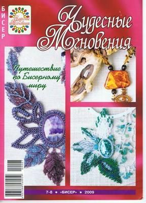 http://images.vfl.ru/ii/1520701214/12c14e66/20903646_m.jpg