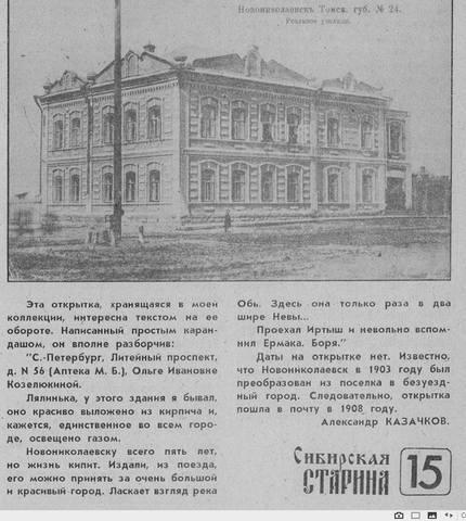 http://images.vfl.ru/ii/1520701306/ed8e1455/20903674_m.jpg