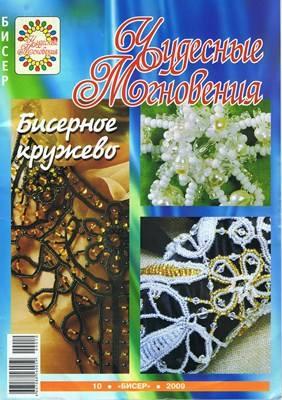 http://images.vfl.ru/ii/1520701391/b75b30a5/20903700_m.jpg
