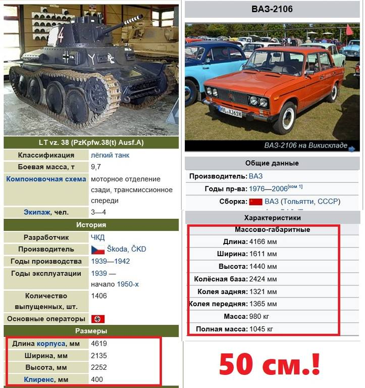http://images.vfl.ru/ii/1520708556/d189986b/20905412.jpg