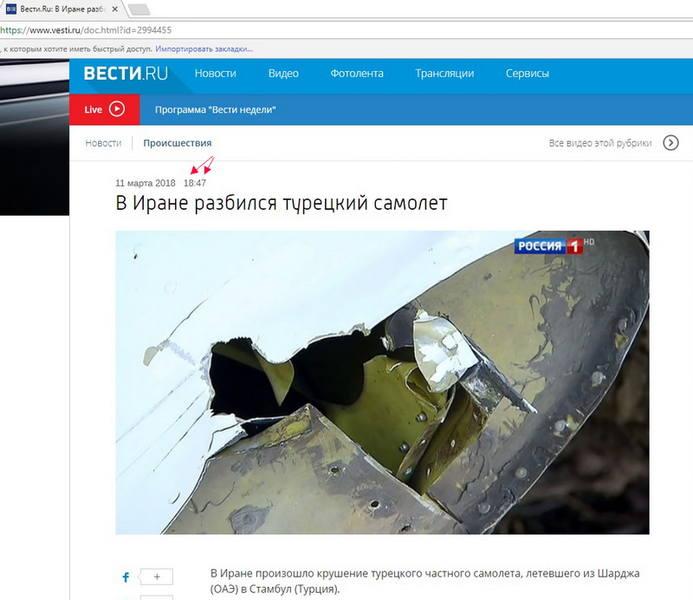 http://images.vfl.ru/ii/1520790647/6b740981/20917916.jpg