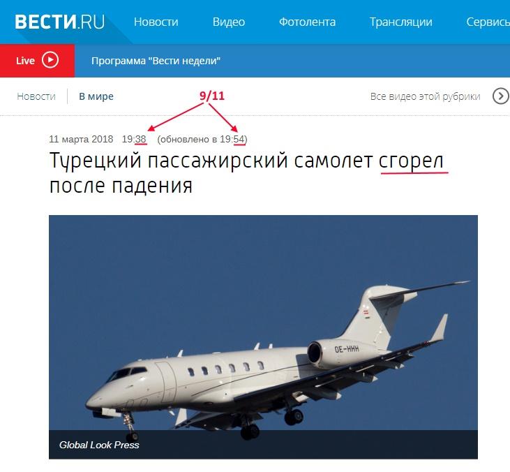http://images.vfl.ru/ii/1520790986/4671f2a0/20917982.jpg