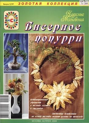 http://images.vfl.ru/ii/1520842284/a5186275/20922797_m.jpg