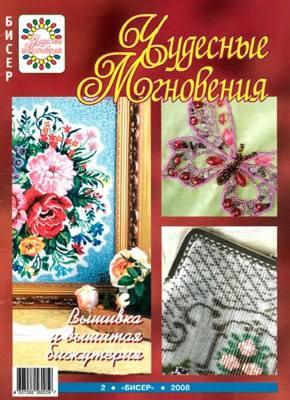 http://images.vfl.ru/ii/1520843665/1f96aaa5/20923101_m.jpg