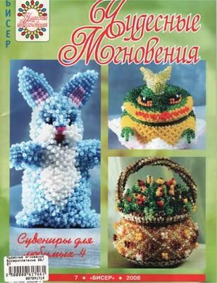 http://images.vfl.ru/ii/1520844260/bc573e08/20923222_m.jpg
