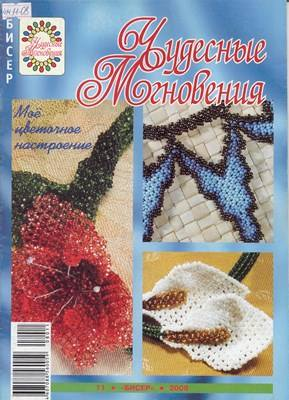 http://images.vfl.ru/ii/1520844603/f67a63af/20923275_m.jpg