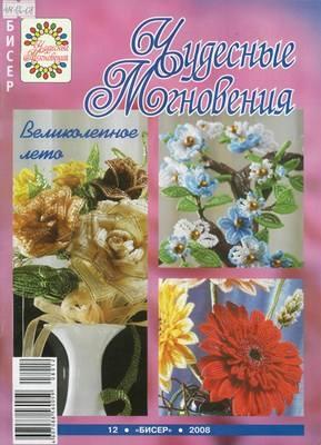 http://images.vfl.ru/ii/1520844721/d60638f5/20923277_m.jpg