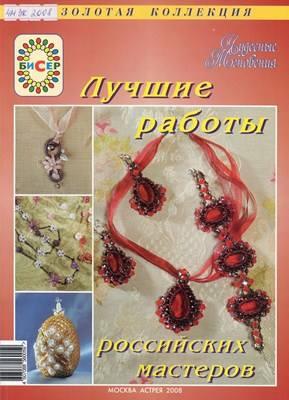 http://images.vfl.ru/ii/1520844902/3d11e0e2/20923317_m.jpg