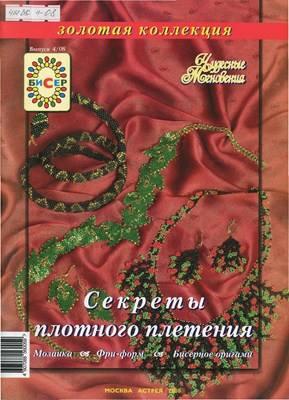 http://images.vfl.ru/ii/1520845047/6fa4bb4f/20923343_m.jpg