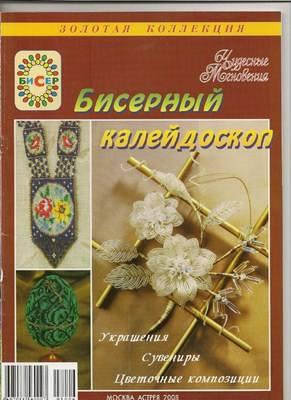 http://images.vfl.ru/ii/1520845158/46aa9a06/20923359_m.jpg