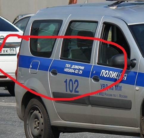 http://images.vfl.ru/ii/1520846906/5b652f63/20923659_m.jpg