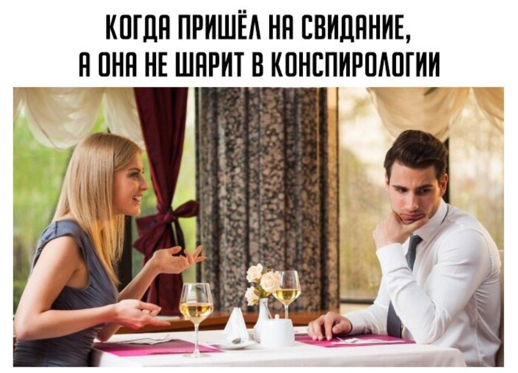 http://images.vfl.ru/ii/1520864856/41fc1376/20928405.jpg