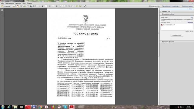 http://images.vfl.ru/ii/1520878092/bb5a12b6/20931301_m.jpg