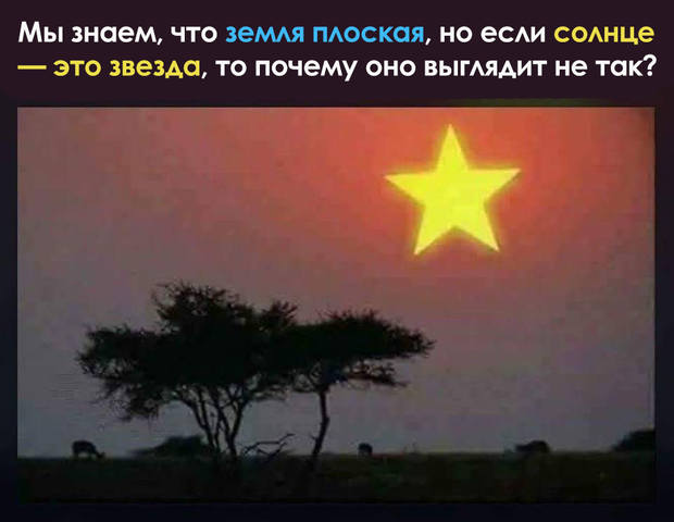 http://images.vfl.ru/ii/1520909449/637ef7d0/20934972_m.jpg