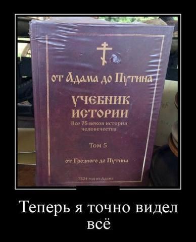http://images.vfl.ru/ii/1520909449/74f0362b/20934973_m.jpg