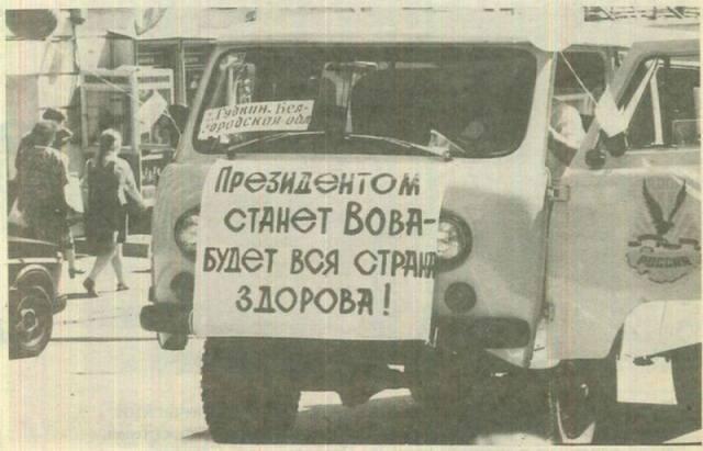 http://images.vfl.ru/ii/1520909449/c3808349/20934974_m.jpg