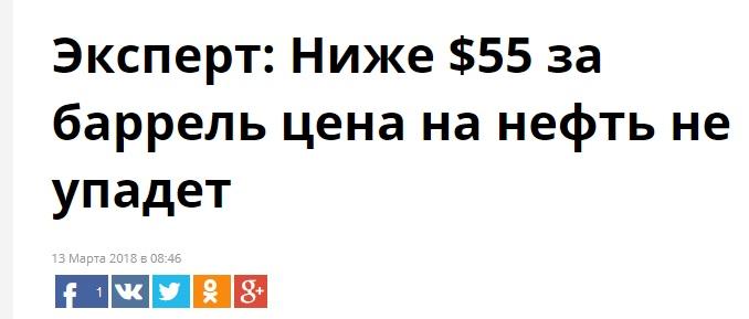 http://images.vfl.ru/ii/1520924143/e5c3cab9/20936373.jpg