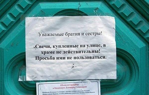 http://images.vfl.ru/ii/1520926597/bb8e04bb/20936827_m.jpg