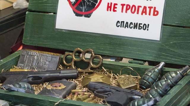 http://images.vfl.ru/ii/1520937704/6e09db36/20938938_m.jpg