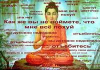 http://images.vfl.ru/ii/1520987412/3f428017/20947518_s.jpg